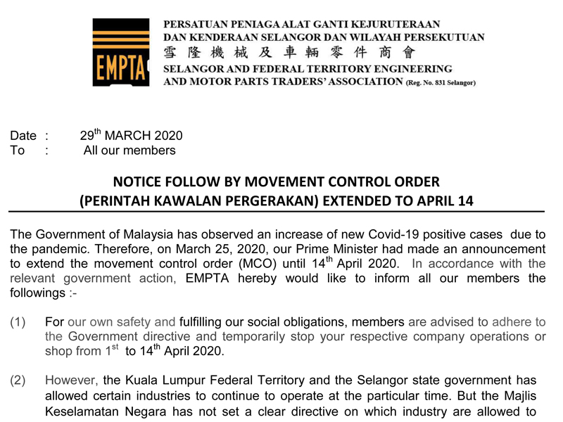 Moving Control Order extended